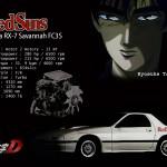 Initial_D_Mazda_RX7_FC3S